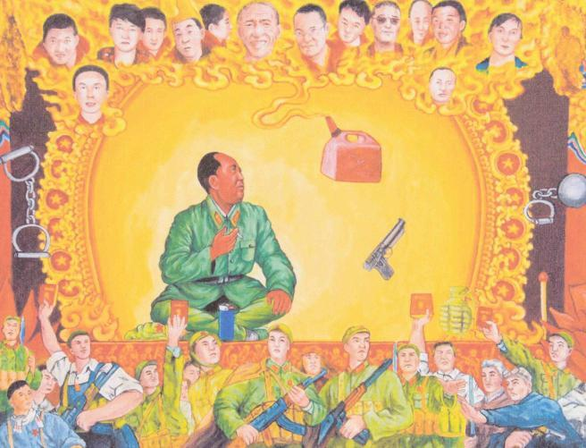 MAO IN TIBETAN DISGUISE 237 some to painting. 21 On January 24, 2012, Karma Phuntsok posted a painting to his Facebook site that memorialized the self-immolators. His painting?