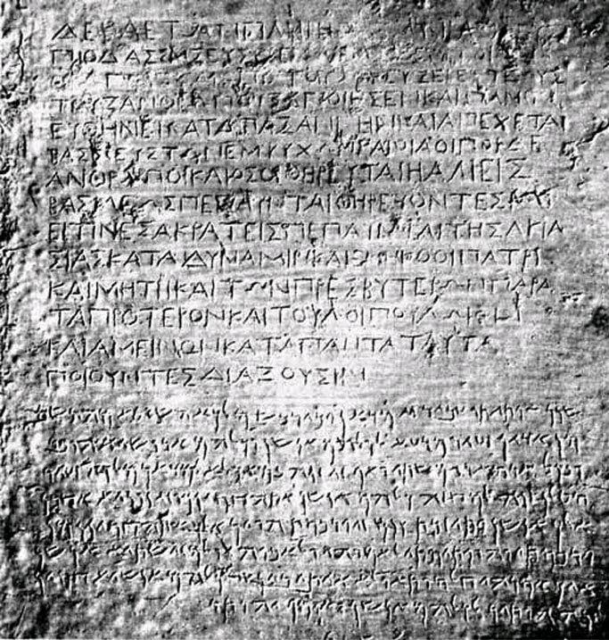 Fig 7.4 An Asokan Inscription (Kandahar) The inscriptions can be divided into two categories.