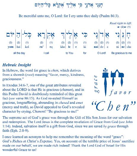 HEBREW INSIGHTS HebrewLesson God s Grace By John J.
