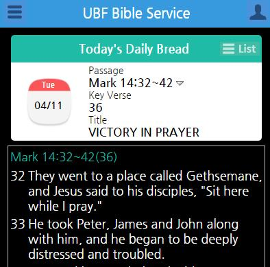 Daily Bread The