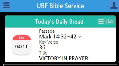 Dailybread DataBase Past Dailybread