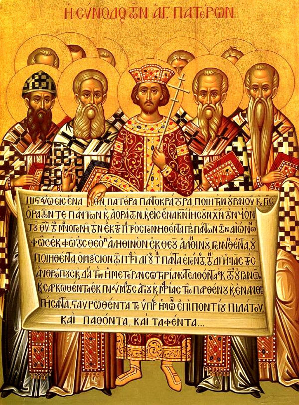 1 st Council of Nicea 325 AD Icon depicting the Emperor Constantine and the bishops of the First