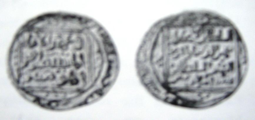 wal Din, 139 She too continued the coin types of Iltutmish and issued coins in silver, bullion and copper. Raziya s coinage, too, seems allude to her emancipation.