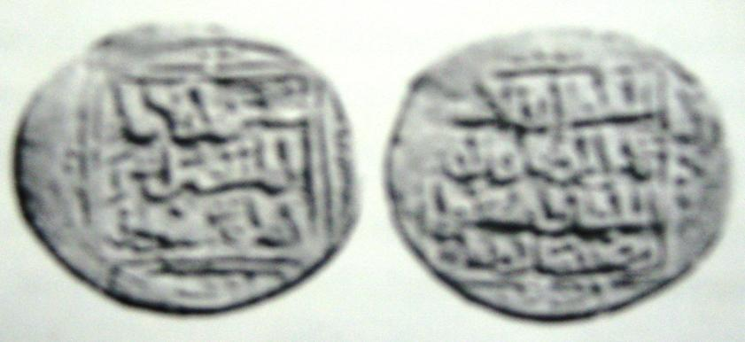 subordinate title of Sultan al Muazzam. But the style changed, possibly again in 635 A.H. / 1237-38 A.D., when Raziya alone was named on the coinage.
