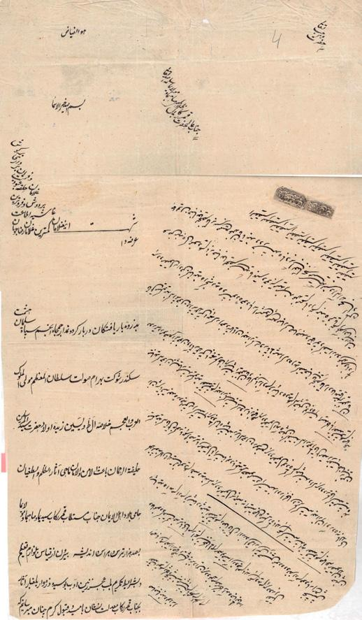 84 CHAPTER 1 Figure 5 Judicial report to the royal court in Bukhara, n.d. TsGARUz, f.