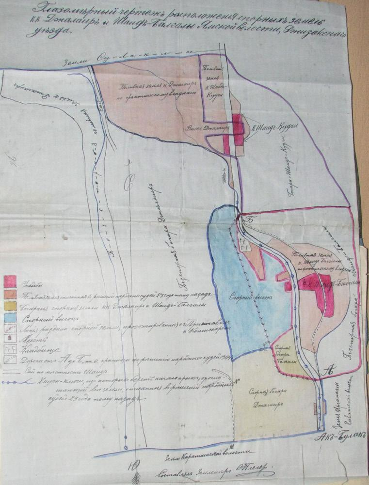 208 CHAPTER 3 Figure 13 Land assessor s map of the contested lands in the Jalayir and Balghali settlements, Iam County,