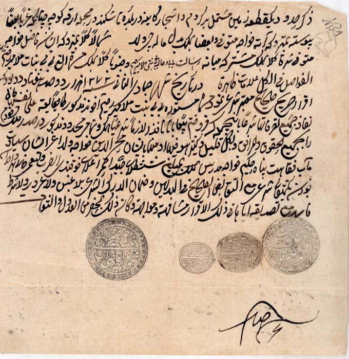 Examples of Sale Deeds of Land in Tashkent, 1856 1883 323 handover, in absence of fraud or voiding conditions. They confirmed orally and in person what is in the acknowledgement.