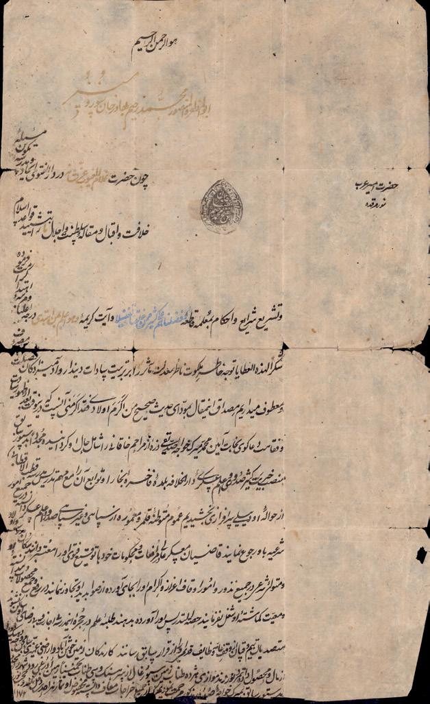 52 CHAPTER 1 Figure 2 Diploma of appointment to the position of senior jurist for the military (ṣudūr/aʿlam-i ʿaskarī) issued by Muḥammad