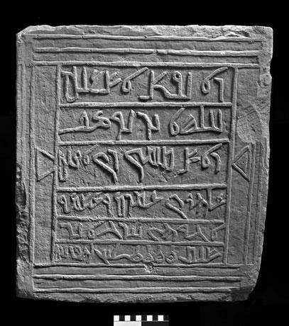 A NEW NABATAEAN INSCRIPTION FROM TAYM A' compress the text in them.