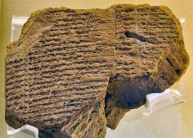 4 cuneiform tables from Babylon mention Jehoiachin. Dating from 595-570, they are receipts for oil rations issued to Jehoiachin and his sons.