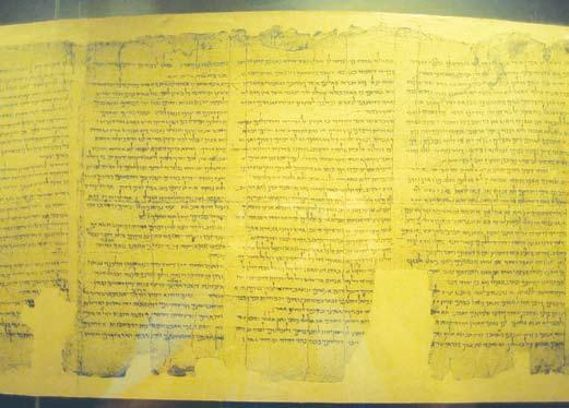 THE PHARISEES POWER AND PURITY A section from one of the Dead Sea Scrolls discovered at Qumran. and not with the Sadducees (Ant. 13.297 298, 408 409; 18.15, 17; J.W. 2.162).