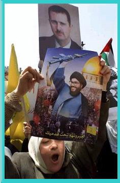 Hezbollah as a strategic partner: Pictures of Syrian president Bashar Assad and