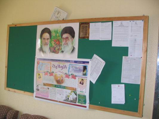 The Iraniian Regiime,, a Source of Relliigiious and Polliitiicall Authoriity for Hezbollllah Posters with pictures of Ali Khamenei and the leader of the Islamic revolution, the Ayatollah Khomeini,
