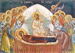 Explanation of the Icon of the Dormition of the Theotokos The feast of the Dormition (κοιµησις) of the Mother of God, known in the West under the name of the Assumption, comprises two distinct but