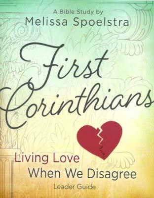 Discipleship Spiritual Growth Summer Small Group study in a whole new way! Please join us to study the book of First Corinthians this summer starting 7/17/2017.