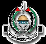 PLO The Palestine Liberation Organization was created on May 29, 1964, at a meeting of the