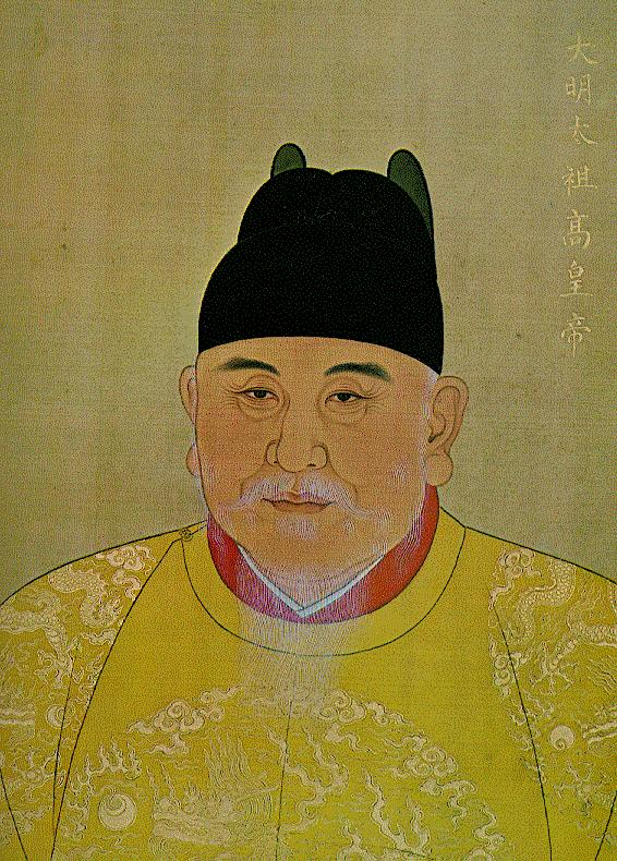 Fall of the Yuan Dynasty Overthrown by Zhu