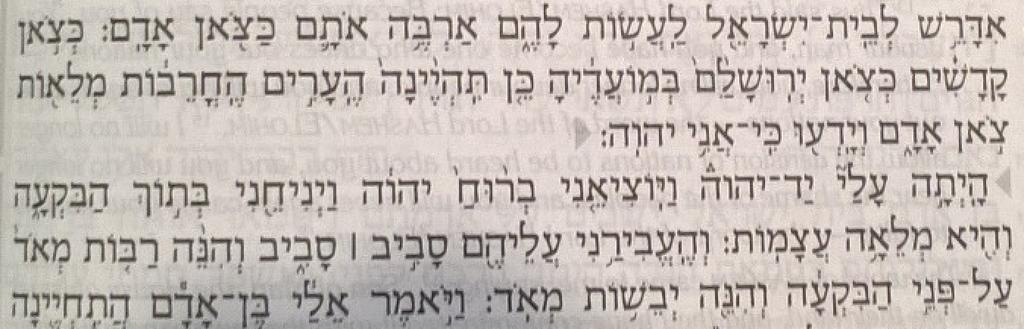 p Parsha P'tuchah (plural, p'tuchot) A paragraph-like break inspired by the Ruach HaKodesh, still preserved on kosher Torah Scrolls,