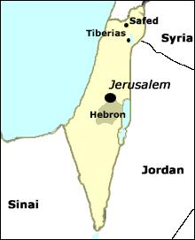 The Jews of Palestine (636 CE 1914 CE) 636 CE Palestine conquered by the Arabs 1099 & 1100 CE Jews fight along side Arabs to defend Jerusalem and Haifa during the Crusades 1492-1542 CE Jews expelled