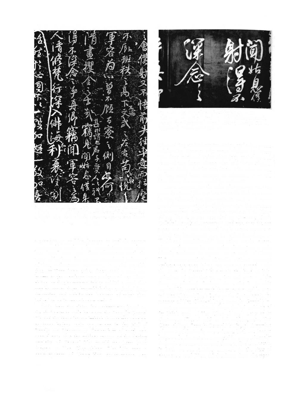 Su shihs copy of the letter on the controversy over seating su shih copy of yen chen chings letter spiritdancerdesigns Images