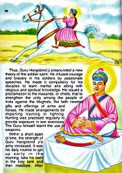 "Guru Ji then put on two swords and stated that they signified ""Miri"" and ""Piri"", that is, ""Temporal Power"" and ""Spiritual Power""."