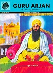 Guru Ram Das Ji sends his son to Lahore A follower invited Guru Ram Das Ji to visit Lahore in connection with his son's wedding. But the master, being too busy, asked one of his sons to oblige him.