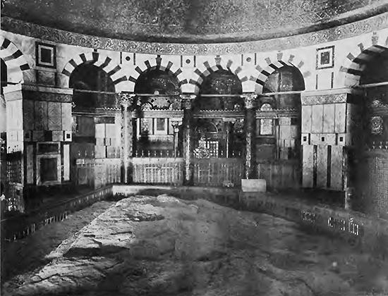 Interior of the Dome of the Rock (photo: Robert Smythe Hitchens, public domain) Between the death of the prophet Muhammad in 632 and 691/2, when the Dome of the Rock was completed, there was