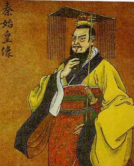 your own family reign of fear Qin Shi Huang di considered the first true emperor burried with