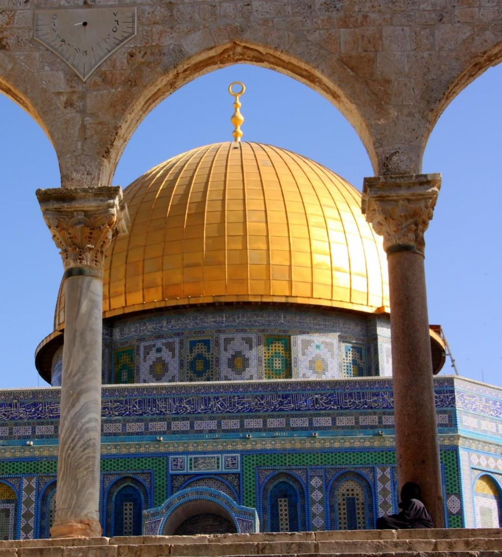 Jerusalem Dome of the Rock Holy