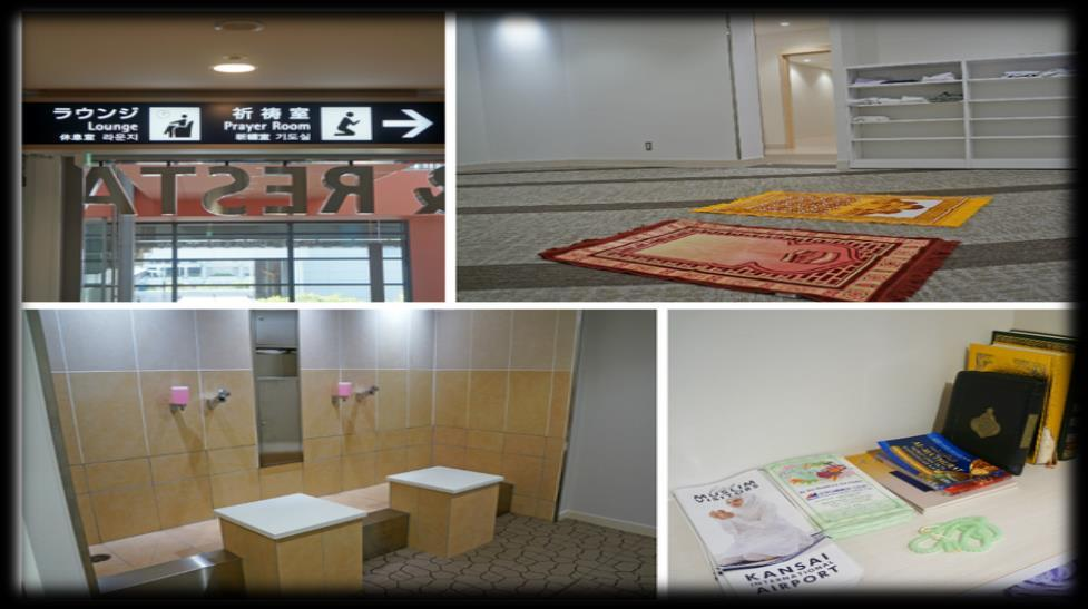 Muslim Friendly Airport Prayer Rooms Washing space is provided to