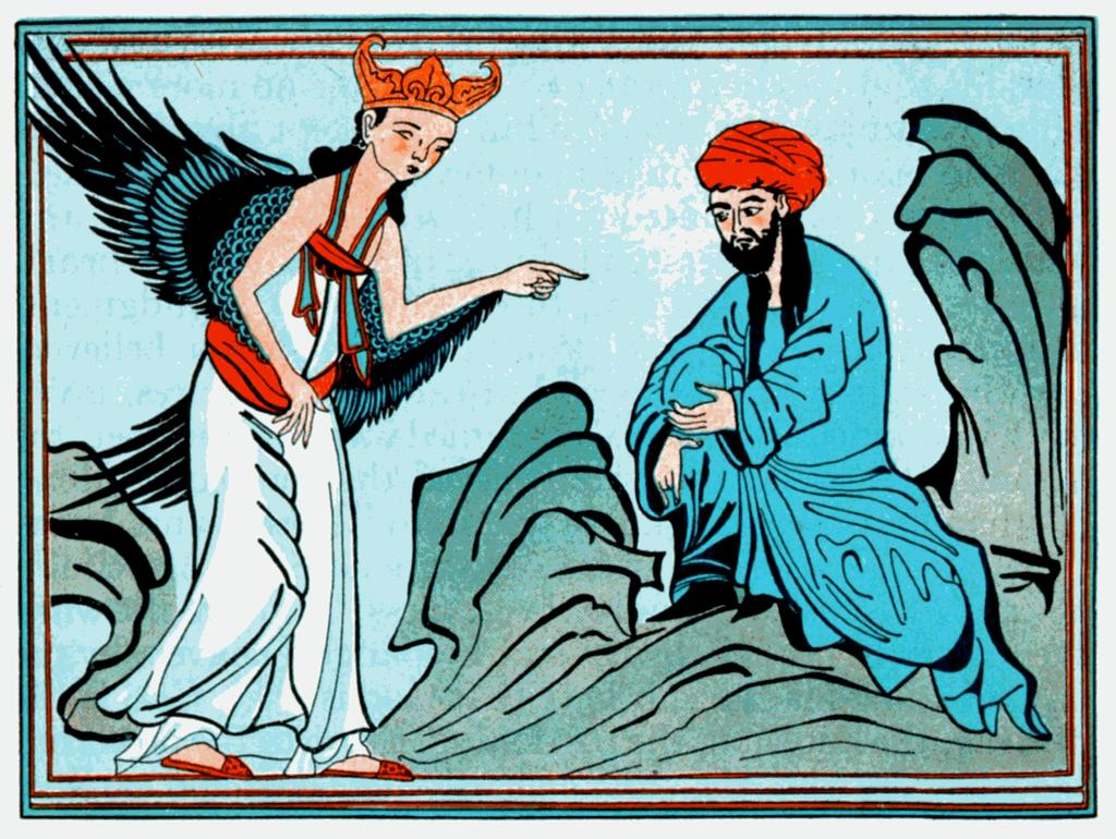 the angel Gabriel, and told Muhammad to teach what he had heard