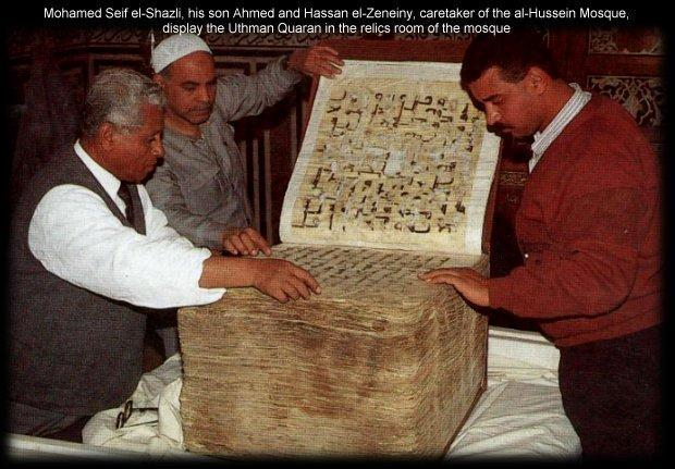 The Quran The holy book of Islam