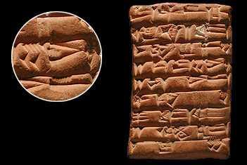 It could represent barley, as on this tablet, which tells us that a man named Urra-ilum was given barley.