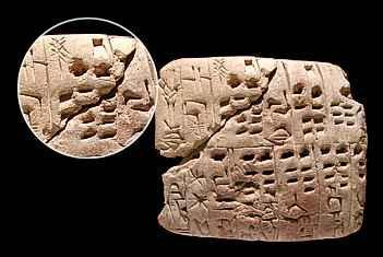 The grain on this tablet was measured using 'gurs'. The scribe used a special numbering system to represent them. This tablet records a quantity of barley. It was written in about 2900 B.C.