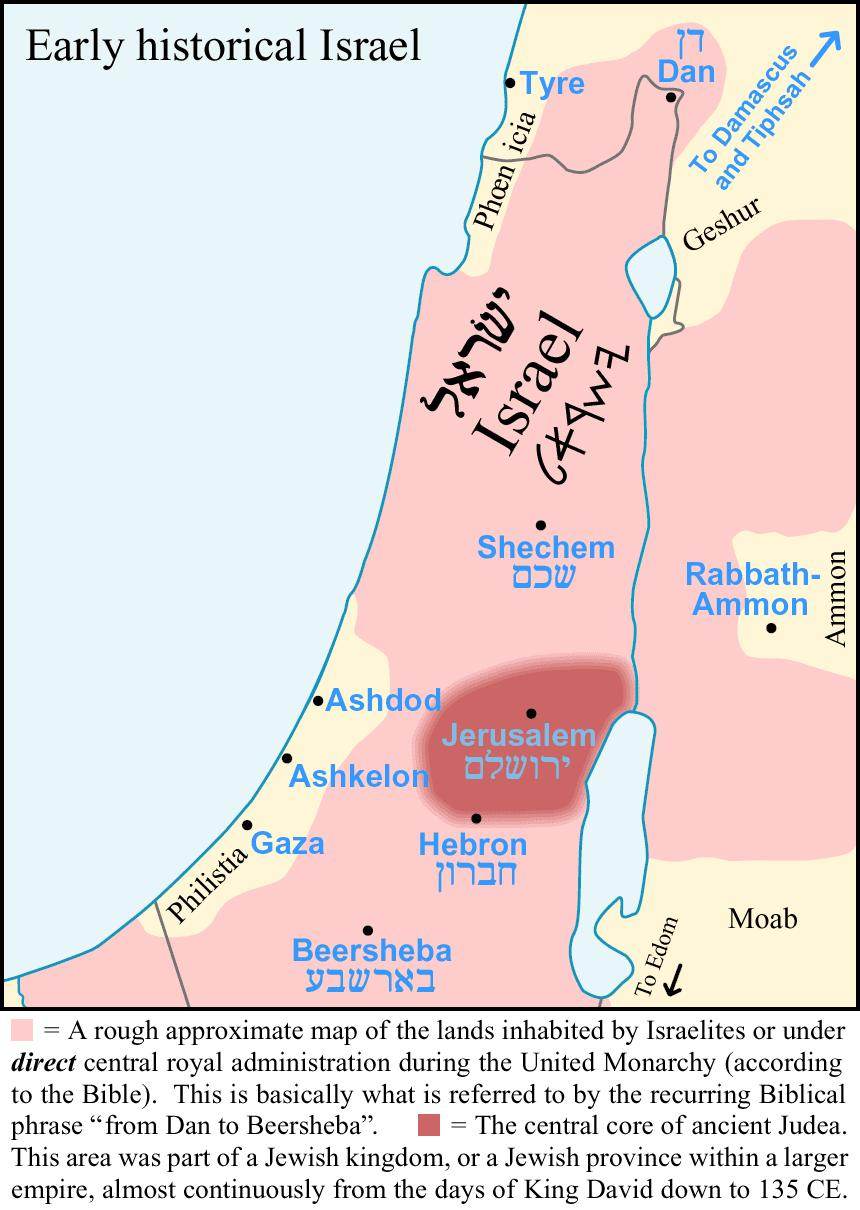 King Solomon 970-930 BCE United the tribes of