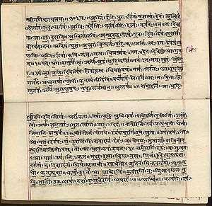 B. Evidence about early Hinduism is in the Vedas, hymns and