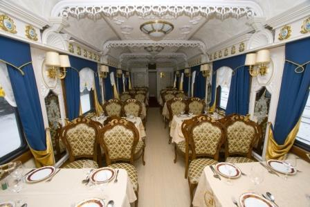 Flights, Fees for visa, Tips and own expenses. The Imperial Russia Train is a premium deluxe train.