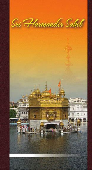 Travel Guide of (The Golden Temple Amritsar) October 2011 Edition www.