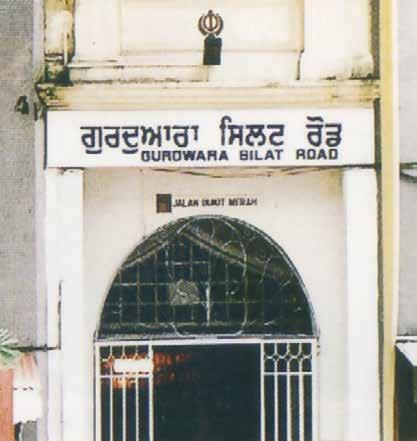 Chapter 6 Gurdwara Sahib Silat Road The old Gurdwara entrance Coincidently, during the late 1970s, there was a growing agitation by the Sikhs against the Singapore Government s decision to acquire