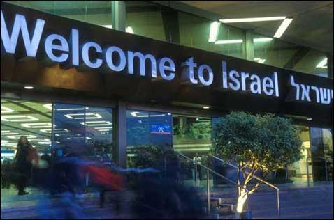 Day 1 Thursday, September 24, 2015 Departure from North America Day 2 Friday, September 25, 2015. Welcome to Israel! Arrival at Ben Gurion Airport, near Tel Aviv.