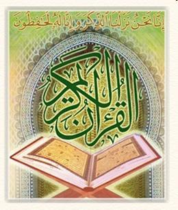 Islamic Scripture: The Quŕan The revelations of Muhammad were arranged into a book called the Quŕan (kōō rän ) Became the sacred scripture of all Muslims