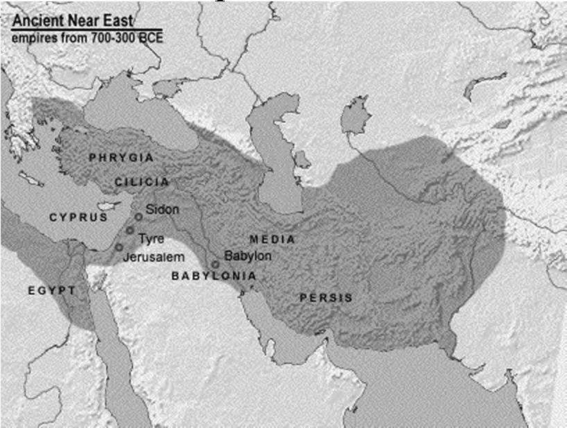 Persian Empire (550-330 BCE) Post-Exilic Israel 1 and 2