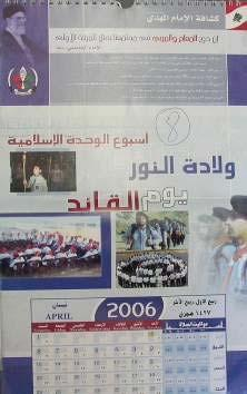 10 The April page of Hezbollah s 2006 calendar. The image of leader Khamenei is in the upper left.