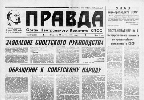 A typical front page of the newspaper Pravda