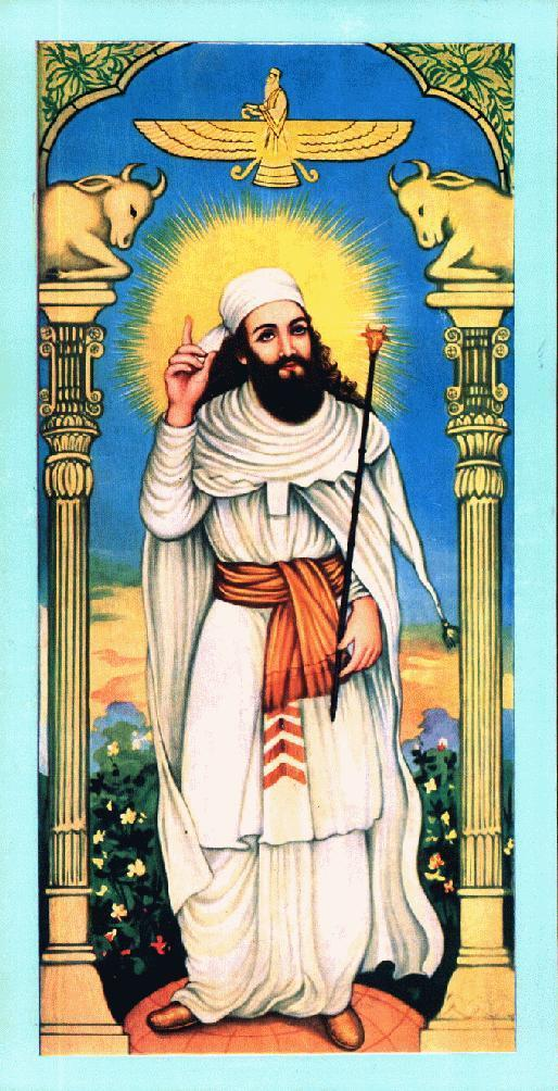 Zoroastrianism was the main Persian religion, although other religions were tolerated.