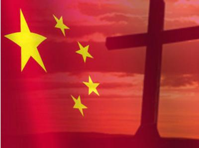 take the Gospel to all the unreached people groups between China and Jerusalem.