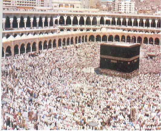 Crossroads and Trade Started preaching in Mecca in 613 AD Pilgrims had already been coming to worship at the Ka aba Now came to worship Allah