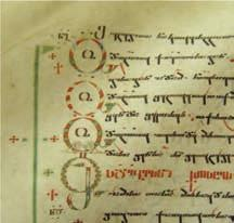 CHURCH CAROLS IN GEORGIAN MANUSCRIPTSS The Treasure of the 10th Century this is how Hymnography collection, Iadgar by Michael Modrekili is called.