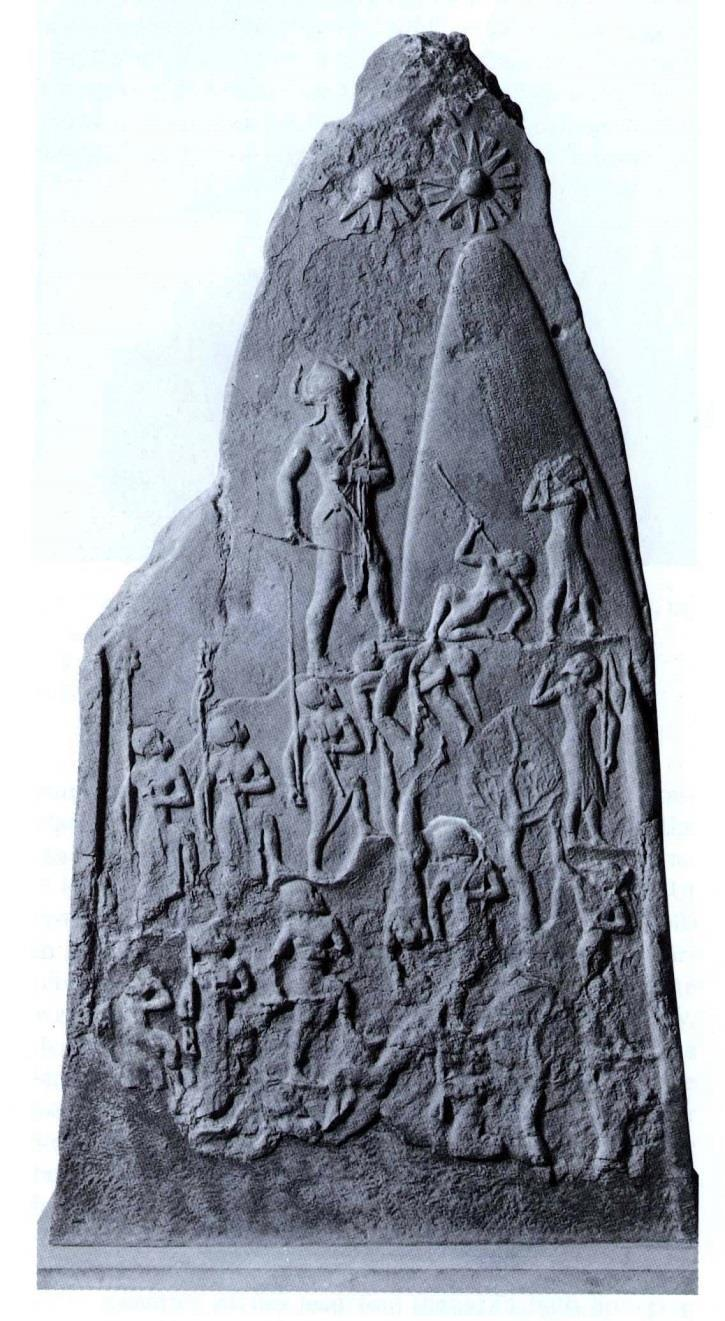 Monumental political events in Mesopotamia were commemorated by relief sculptures on giant slabs of stone called stele. The Stela of King Naram-Sin c.