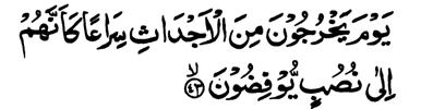 Surah-70 684 40. But nay! By the Lord of the Easts and Wests that We have power. 41.